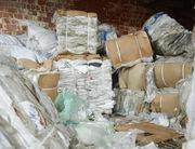 Купим отходы полипропилена