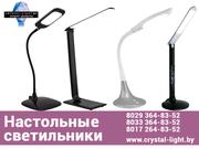 Настольные лампы - Скидка 5% по промокоду