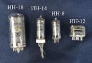 Куплю лампы ИН-1,  4,  6,  14,  16,  18,  19. ИВ-2,  4,  6,  8,  12 и другие.