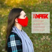 Многоразовые анатомические многослойные маски
